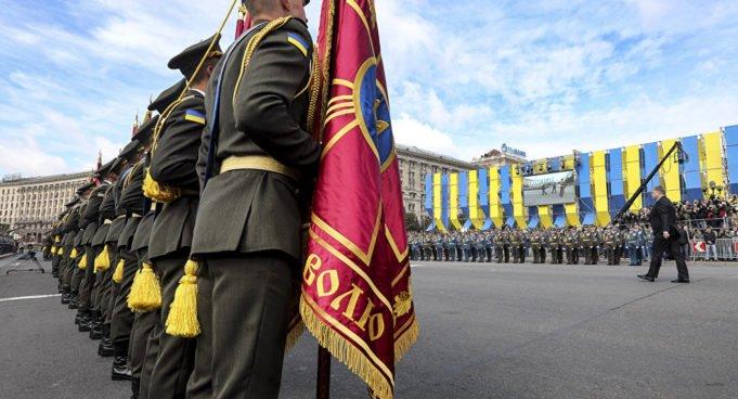 Ucraina-parata