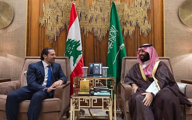 Libano - Hariri - Arabia Saudita