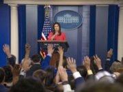Casa Bianca - giornalisti