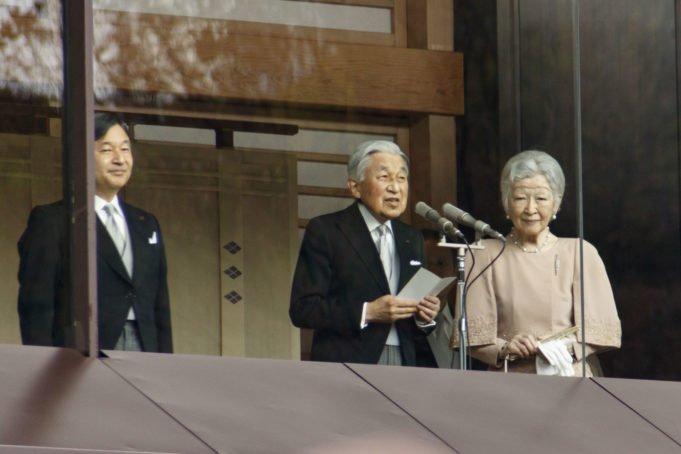 Giappone - Akihito