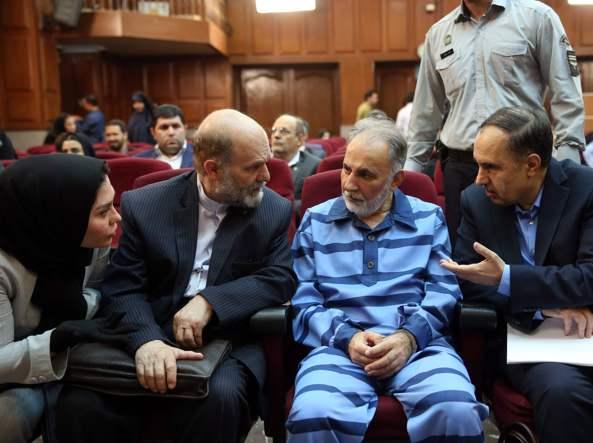 Iran - Teheran - Najafi