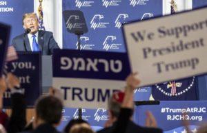 ebrei americani