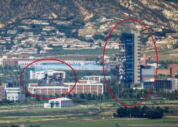 Corea - ufficio - distrutto